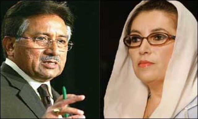 musharraf_and_benazir_bhutto