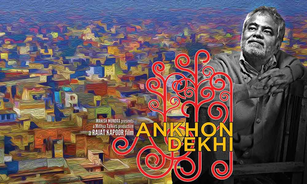 Hindi film Ankhon Dekhi