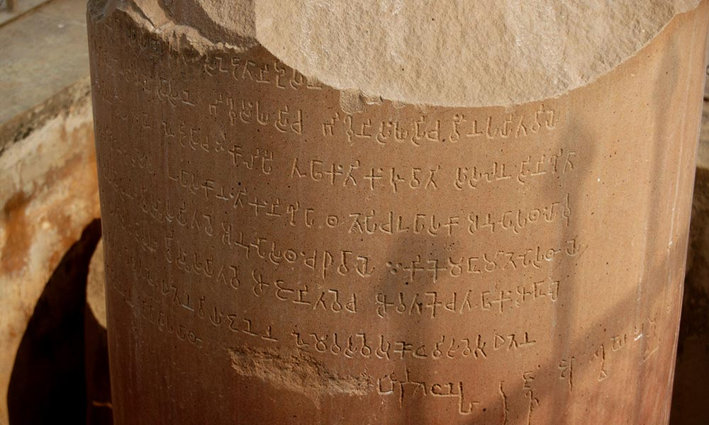 Brahmi_script_on_Ashoka_Pillar,_Sarnath