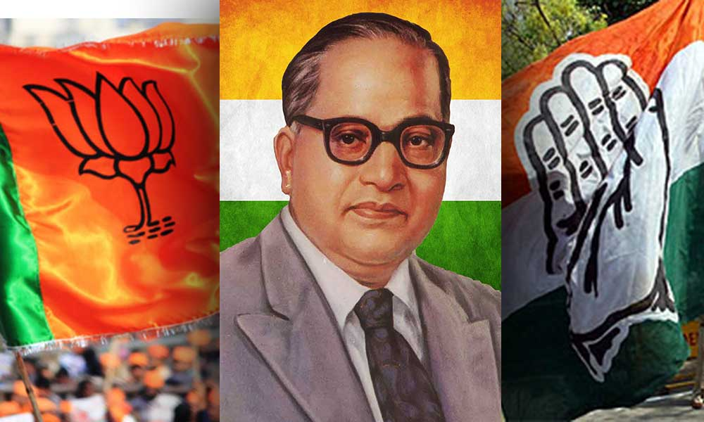 bjp-ambedkar-congress