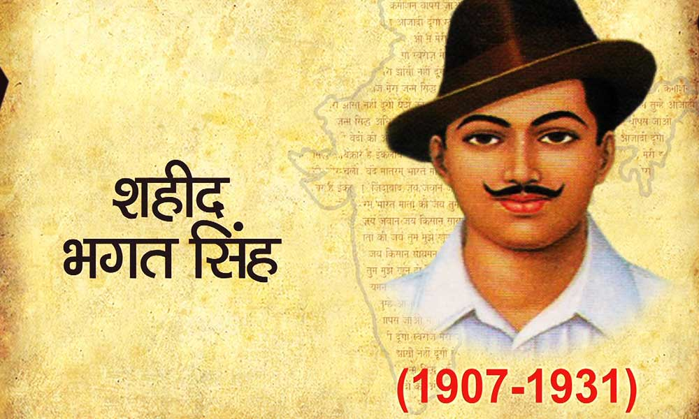 Bhagat Singh Execution Was Pardoned