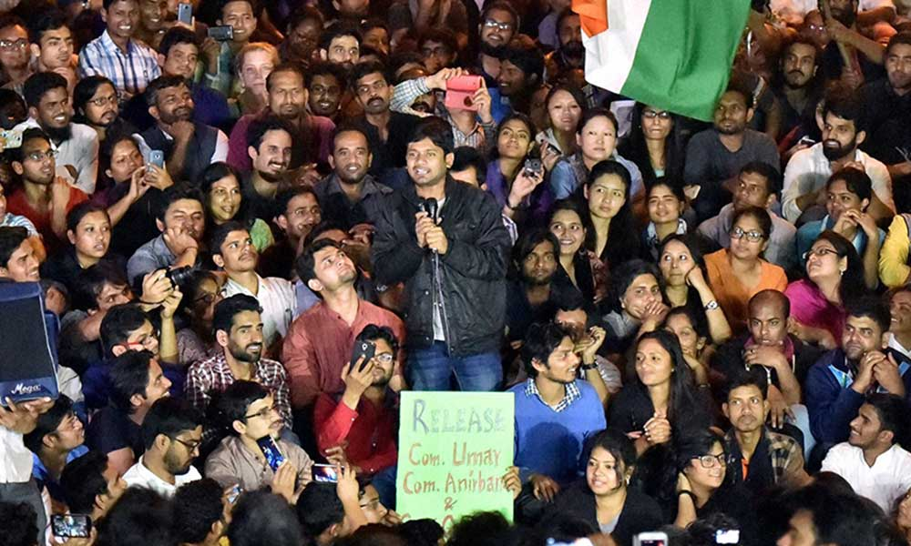 Kanhaiya Speech at JNU