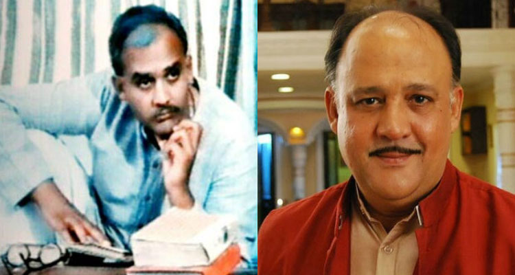 aloknath2win
