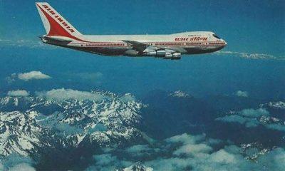 एयर इंडिया के विमान को उड़ाने की साज़िश