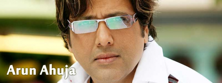 Real Name of Govinda is Arun Ahuja