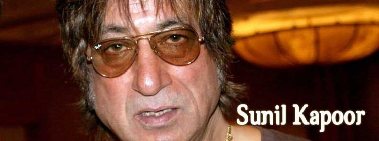 Real Name of Shakti Kapoor is Sunil Kapoor