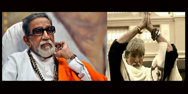 Bal_Amitabh_full_final