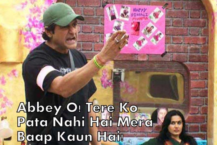how to get into bigg boss house