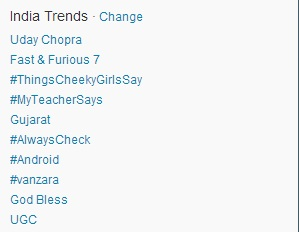 trends-india-uday