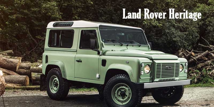 land-rover-heritage