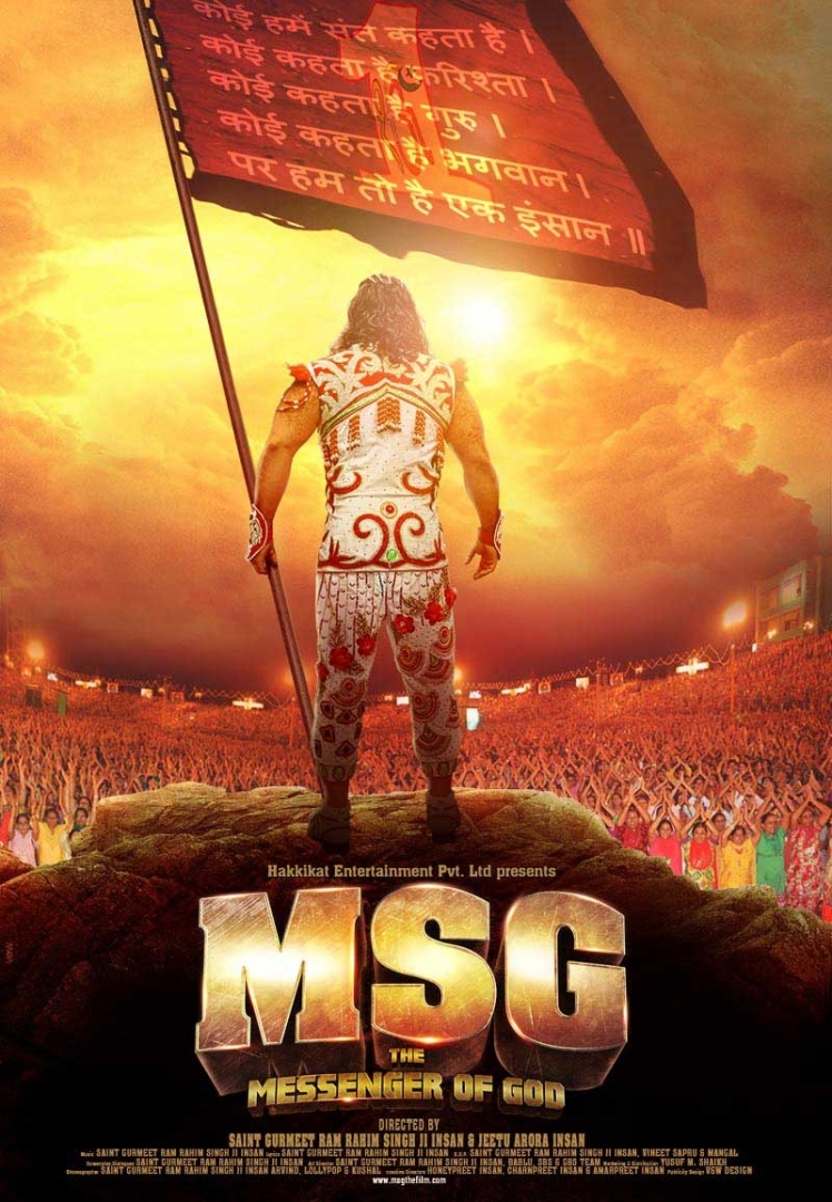MSG-the-Film-Teaser-Poster