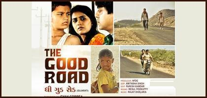 the_good_road1