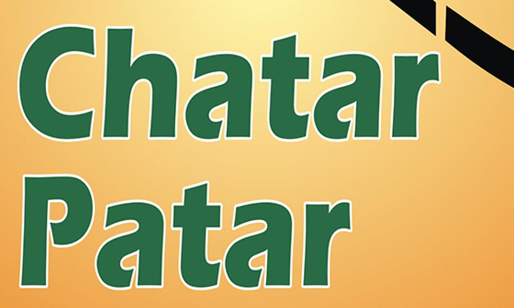 New start up chatar patar