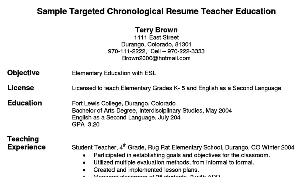 Teacher's resume