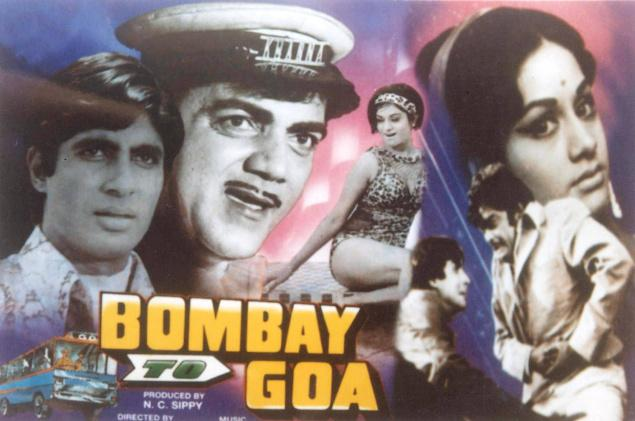 Bombay to Goa (1972)