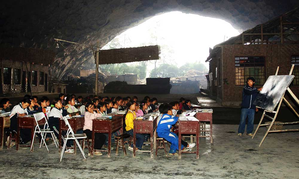 school-in-china