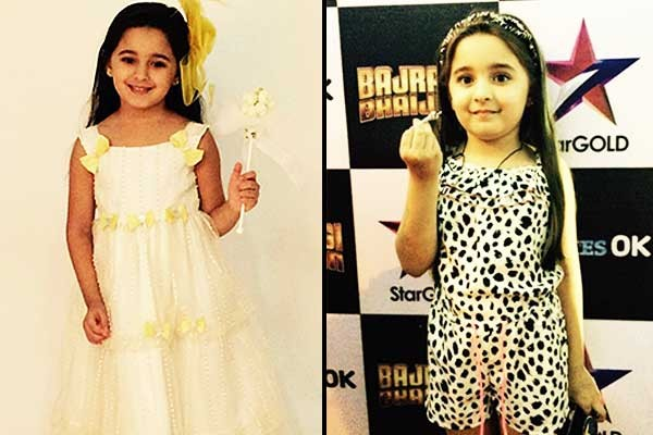 Child Actress: Naisha Khanna