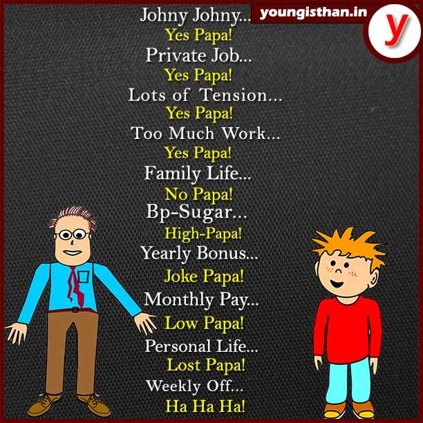 The new version of Johnny Johnny...
