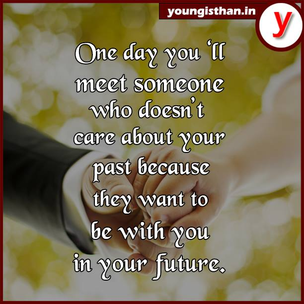 One Day You