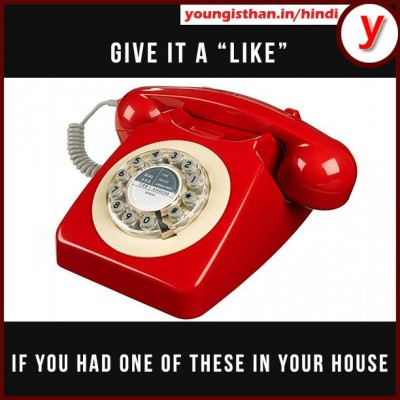 This phone