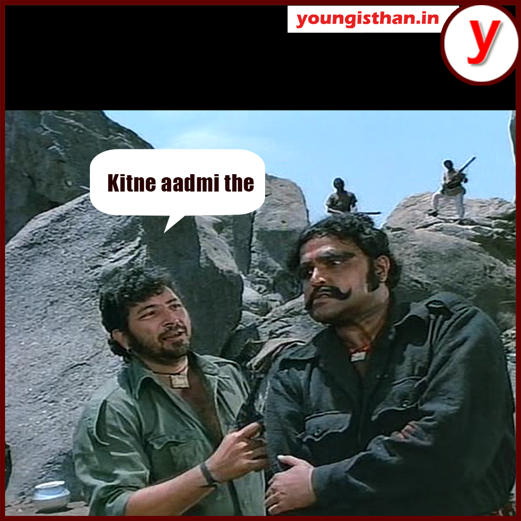 SHOLAY Movie Diloug
