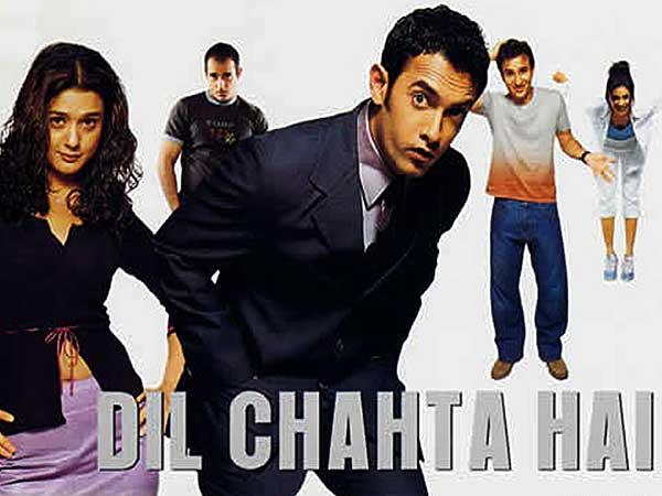 dilchahtahai