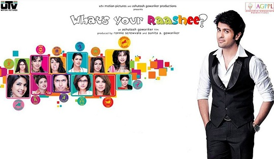 whats-your-raashee1