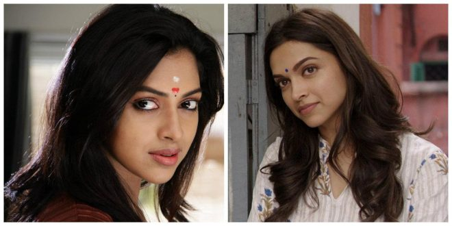 Look-alike Of Deepika Padukone