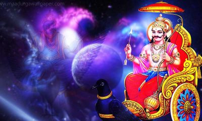 what Shani Dev wants from devotees