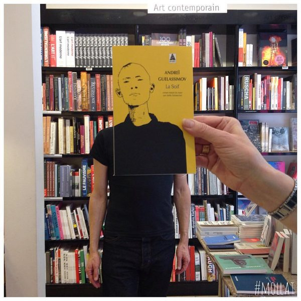 Book Covers Mirrors The People