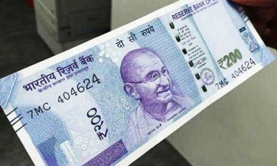 200 rupee notes