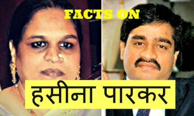 Facts About Haseena Parkar