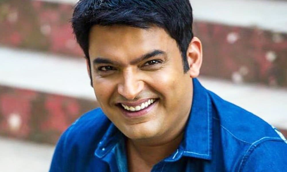 Kapil Sharma In Bank Chor