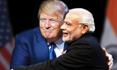 Trump And PM Modi