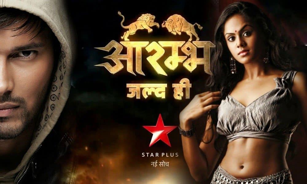 historical serial Aarambh