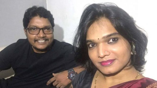 Transgender Couple To Get Married