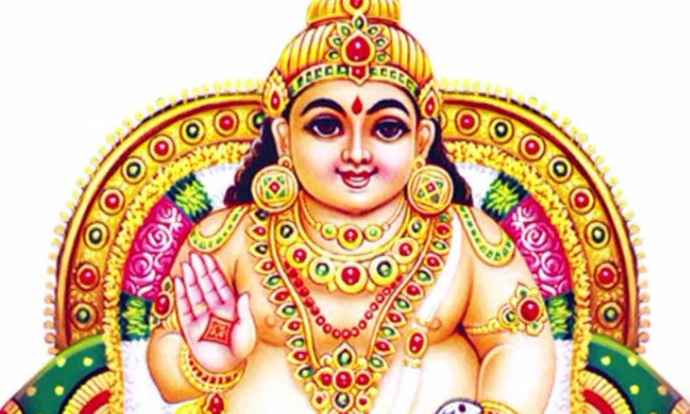 Ways to Please Kuber - The God of Wealth And Prosperity