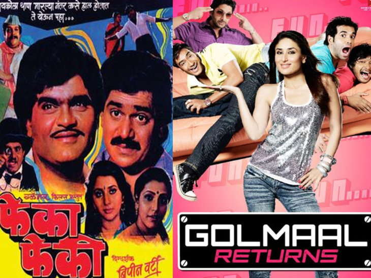 Bollywood movies copied from marathi