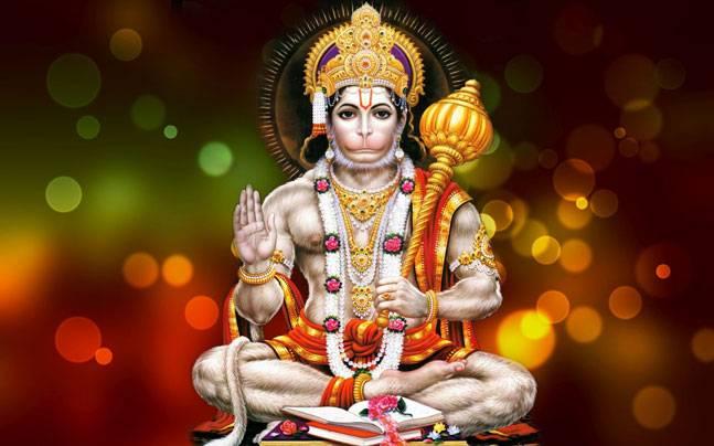 Lord Hanuman