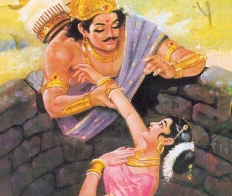bhagawat gita 1